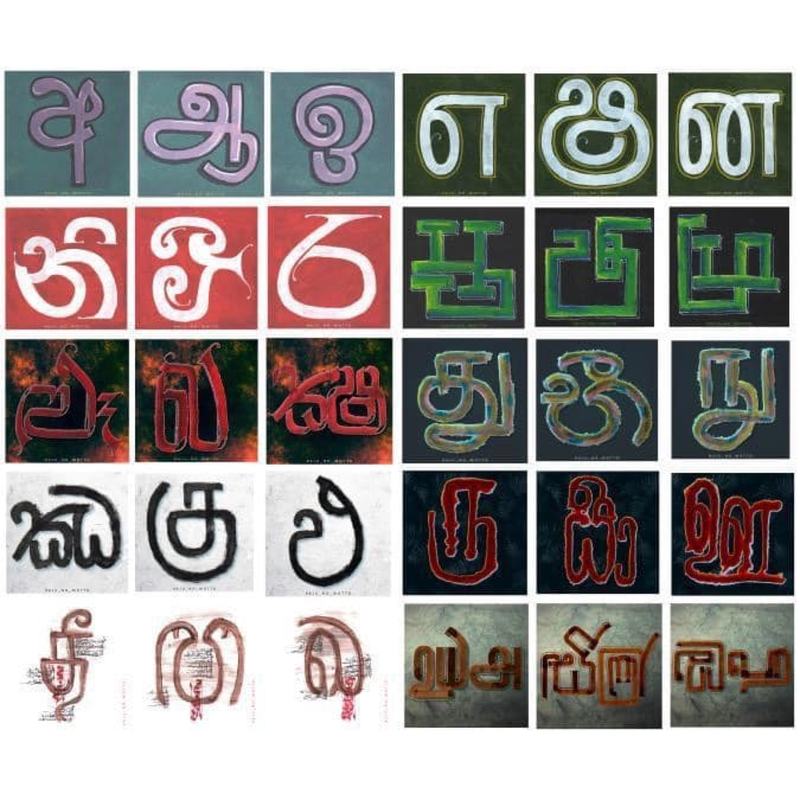 Celebrating Diversity in Typography & Text